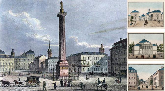 LUISE BÜCHNER (1821-1877)